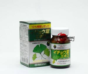 Ginkgo extract in capsules - Maruman