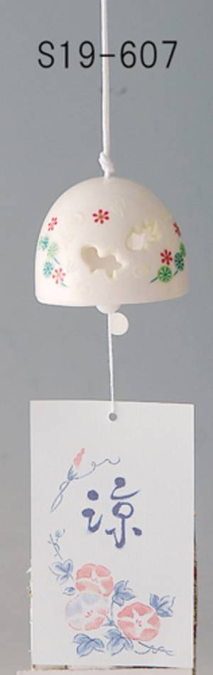 Noctilucent Openwork Wind-Bell