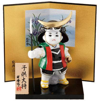 Sengoku Era Mischievous Child General (white porcelain) Figurine_0