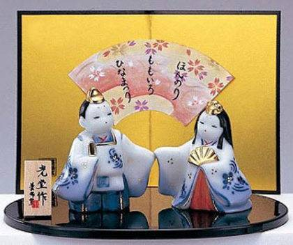 Okimono: Decorated for Hinamatsuri - the Girls' Festival - Peach Color