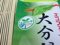 Зеленый чай из Ойта - домашний размер_1