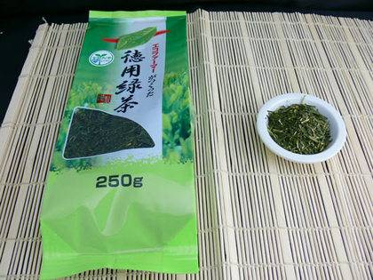 Oita Green Tea - Economy Size_0