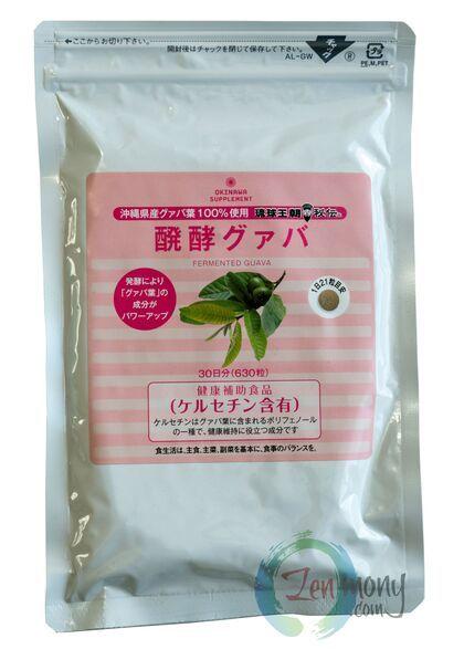 ماتشا الشاى الأخضر اليابانى  بالأرز البنى المحمص