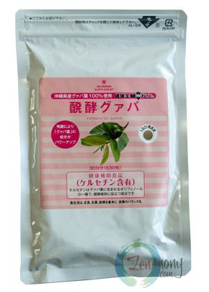 Gemmaicha Organic Green Tea with Roasted Rice and Maccha
