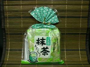 Matcha Instant Green Tea Drink