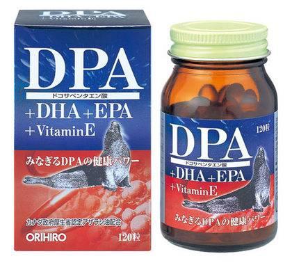 DPA+DHA+EPA Capsules Orihiro