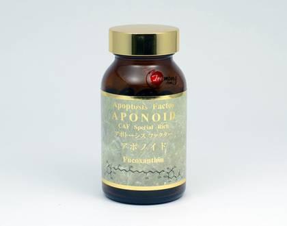 Fucoxanthin Apoptosis Factor APONOID