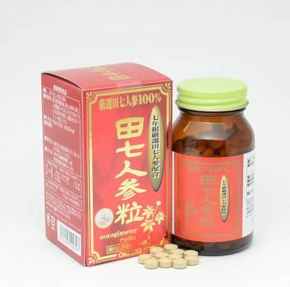 Denshichi Ginseng (Notoginseng) in capsules