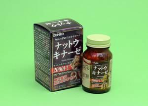 Extracto de Nattokinase Orihiro