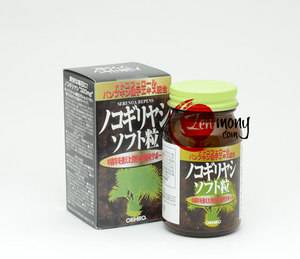 Orihiro's Saw Palmetto soft capsules