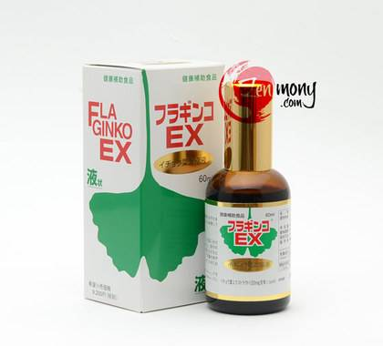 Ginkgo Biloba Leaf Extract EX