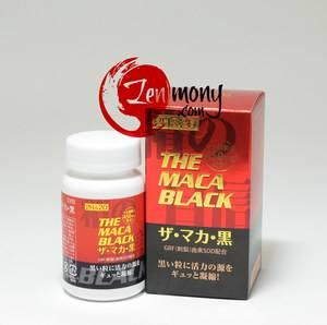 2H & 2D THE MACA BLACK