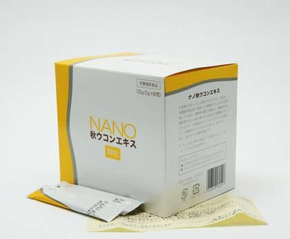 Autumn ukon (curcuma) extract NANO
