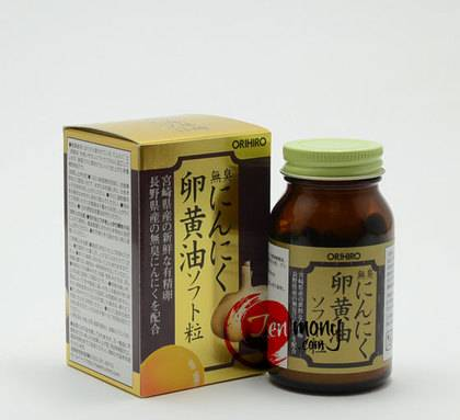 Odorless garlic extract and egg yolk oil soft capsules_0