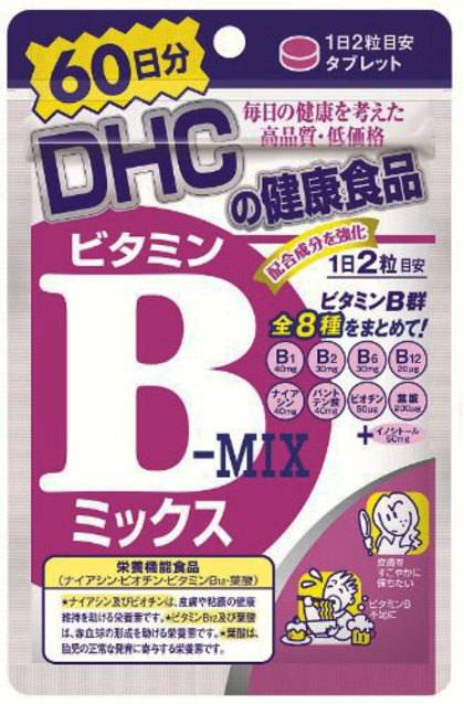 DHC Vitamin B Mix 120 tablets_0