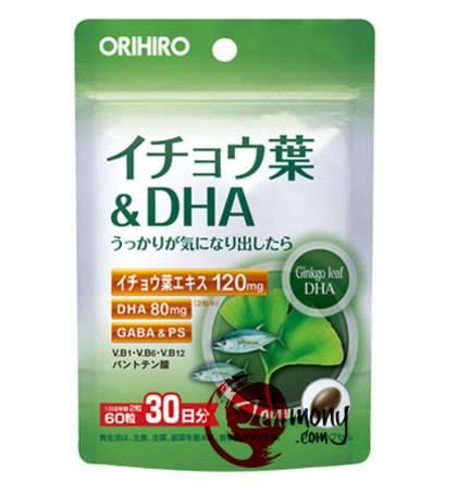 Ginkgo biloba & DHA_0